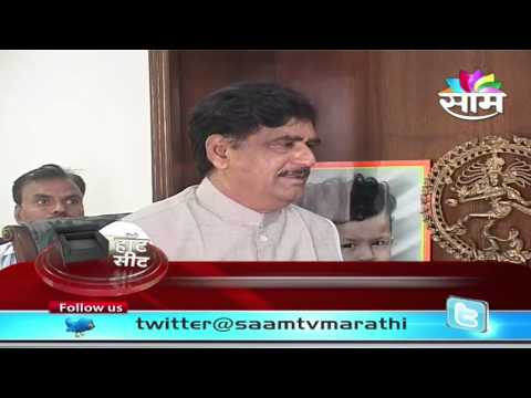 Xxx Mp4 Hot Seat Gopinath Munde Seg 03 3gp Sex