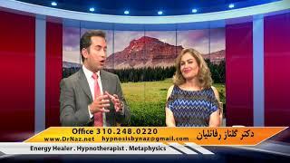 Dr Golnaz Rafalian    Dr Naz Ep 27 - Fear & Phobia