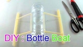 DIY  Boat Using Bottle & Straw