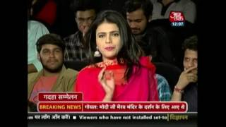 The Donkey Meet, Humorously Aaj Tak With Sweta Singh