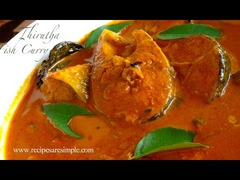 KERALA FISH CURRY | Nadan Thirutha Curry | Recipes'R'Simple