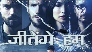 Jeetenge Hum 2018 Upcoming English Dubbed Hindi Movie   New English Action Movies