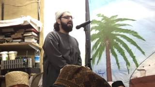 Aj Sik Mitran Di Vaderiye Kithay Mehr Ali Kithay Teri Sana - Pir Syed Mehr Ali Shah (Golra Sharif)