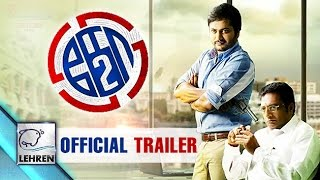 KO 2 - Official Trailer | Bobby Simha, Prakash Raj | Review | Lehren Tamil