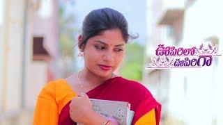 Oopirilo Oopiriga Telugu Short Film 2017 ||  Directed By ManiRatnam Pendyala