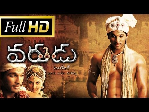 Varudu Full Length Telugu Movie || DVD Rip..