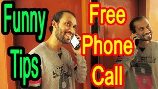 Business phone service providers | মাগনা ফোন কল Technique | Dr Lony Funny Video
