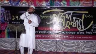 Bairer Sundor by Mujahid Bulbul live