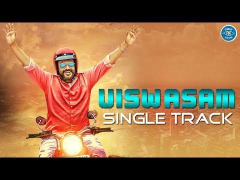 Xxx Mp4 Viswasam Single Track Ajith Kumar Nayanthara D Imman Siva Sathyajothi Films 3gp Sex