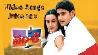 Vamsi Telugu Movie Full Video Songs || Jukebox || Mahesh Babu, Namratha