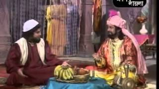 Alif Laila Full Bangla Part 05 By Nur bangla
