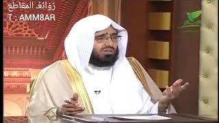 ماذا قال الشيخ عبدالعزيز الفوزان عن مسلسل العاصوف | عواقبه وخطورته