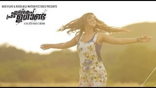 Escape from Uganda Promo Song Full HD Sundariye featuring Rima Kallingal