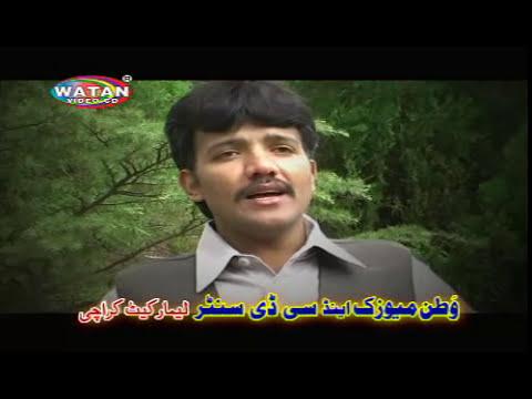 Maheay Naeem Hazara