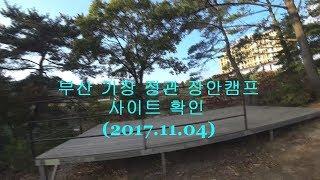 부산 기장 장안캠프 사이트소개