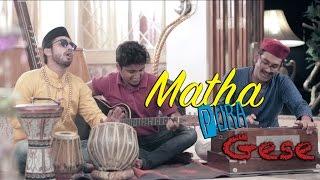 Gaan Friendz - MATHA PURA GESE!! | Tamim | Shouvik | Salman | Shoumik