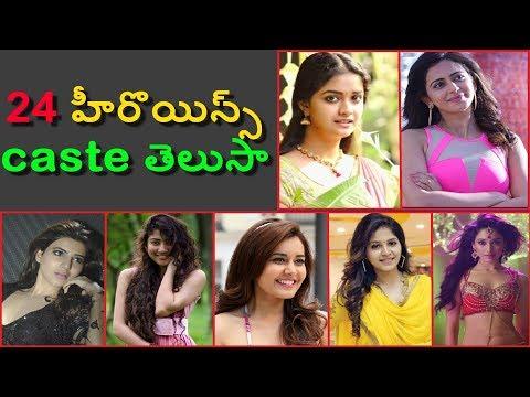Xxx Mp4 Tollywood Actress Caste Telugu Actress Caste Telugu Heroine Caste 3gp Sex