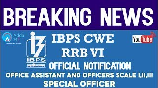 IBPS RRB OFFICIAL NOTIFICATION OUT | IBPS RRB 2017 CWE -VI RECRUITMENTS