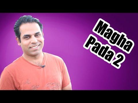 Xxx Mp4 Moon In Magha Nakshatra Pada 2 In Vedic Astrology Moon In Leo 3gp Sex