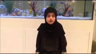 7 Year old Hafiza Maariya recites Surah Al Waqiah