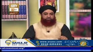 Konsi Kasam ko poori karna zaruri hota h - Mufti Akmal Sahib