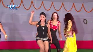 Hamara Mard Chahi  हमरा मर्द चाही - Bhojpuri Hot Dance - Live Hot Recording Dance 2015 HD