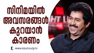 Why I started losing chances in cinema: Premkumar | Kaumudy TV