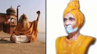 Lodhi Samaj Swami Brahmanand Ji