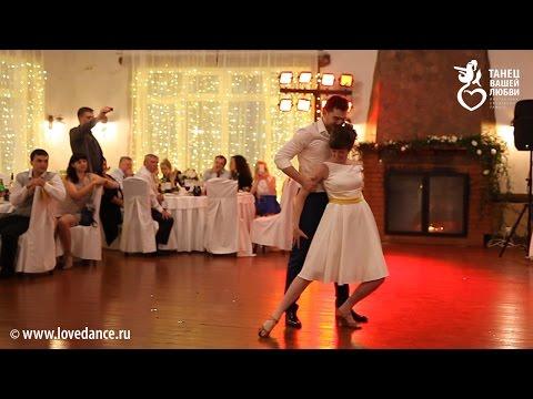 Музыка из к ф давайте потанцуем скачать