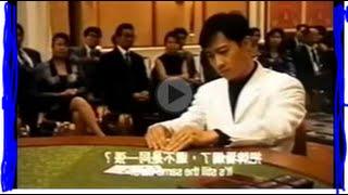 china movie speak khmer full | Kom Pul Sdach Lbaerng |កំពូលស្ដេចល្បែង|china movie part  2