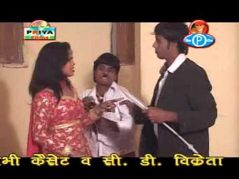 Hit Bhojpuri Song - E Doctor Babu