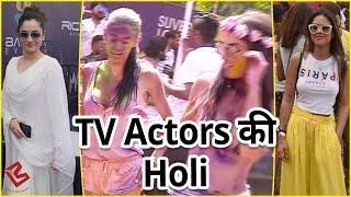 Ekta Kapoor ने रखी TV stars के लिए Holi Party |Ankita Lokhande|Nia Sharma|Krishna Abhishek