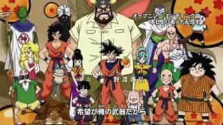 Dragon Ball Kai ending  Yeah! Break! Care! Break! Ending dub high quality audio