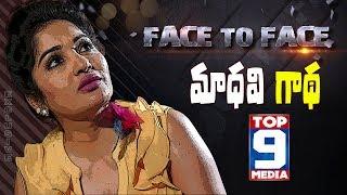 మాధవి గాధ | Madhavi Latha Shares Her Feeling On Pawan kalyan | Face to Face | TOP9 MEDIA