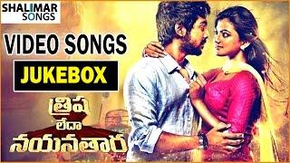 Trisha Leda Nayanthara Telugu Movie Video Songs Jukebox || G.V.Prakash Kumar, Anandhi, Manisha Yadav