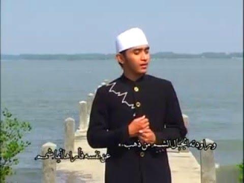 Sholawat Burdah (Dholamtu) PP. Syachona Moh. Cholil Bangkalan