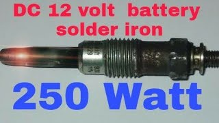 12v solder iron 250 watt without electric बगैर बिज़ली का सोल्डर आयरन 250 वाट का फ्री में बनाएं बैटरी