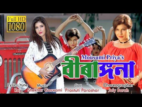 Xxx Mp4 Birangana Mousumi Priya Prastuti Parashar New Assamese Song 2019 Exclusive Single 3gp Sex