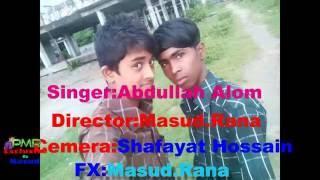 Biometric Girlfriend Registration | Bangla New Fun