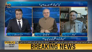 If govt fails to deliver, then Imran Khan would be no different than Nawaz & Zardari,  Hassan Nisar