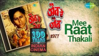 Mee Raat Thakali - मी रात टाकली- Jait Re Jait - Smita Patil - Lata Mangeshkar