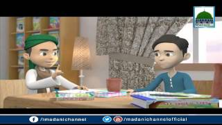 Islamic Cartoon For Kids in English I Dawate Islami I Madani Channel