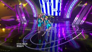 Two X - Double Up, 투엑스 - 더블 업, Music Core 20120901