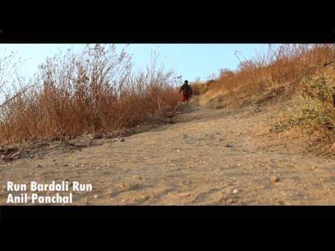 Run Bardoli Run