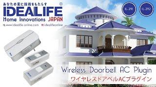IDEALIFE Doorbell Water Resistant Demo