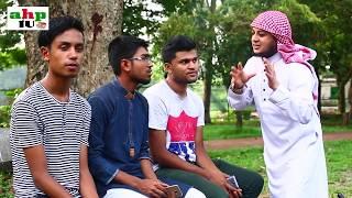 Bangla Islamic Short Film 2018 By Ahp Tv | Mojar Tv | New Video 2018