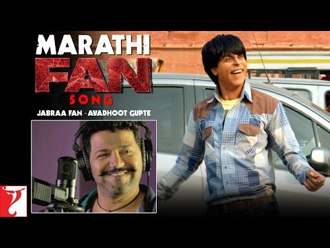 Marathi FAN Song Anthem   Jabraa Fan - Avadhoot Gupte   Shah Rukh Khan   #FanAnthem