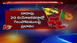 Is Minority Voters Attract To TDP Or NOT ? || Off The Record || NTV
