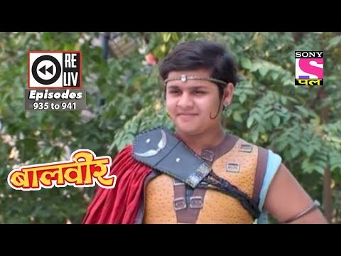 Xxx Mp4 Weekly Reliv Baalveer 21st Apr 2018 To 27th Apr 2018 Episode 935 To 941 3gp Sex