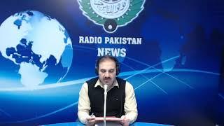 Radio Pakistan News Bulletin 11 AM  (20-01-2019)
